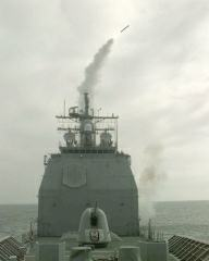 Uss Philippine Sea Cg 58